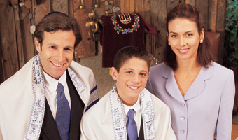 <h4>Fundraise for your Bar/Bat Mitzvah</h4>